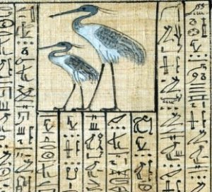 A portion of the Book of the Dead of Nakht depicting the Bennu Bird