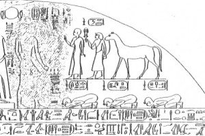 Piye Victory Stele from the 25th Dynasty
